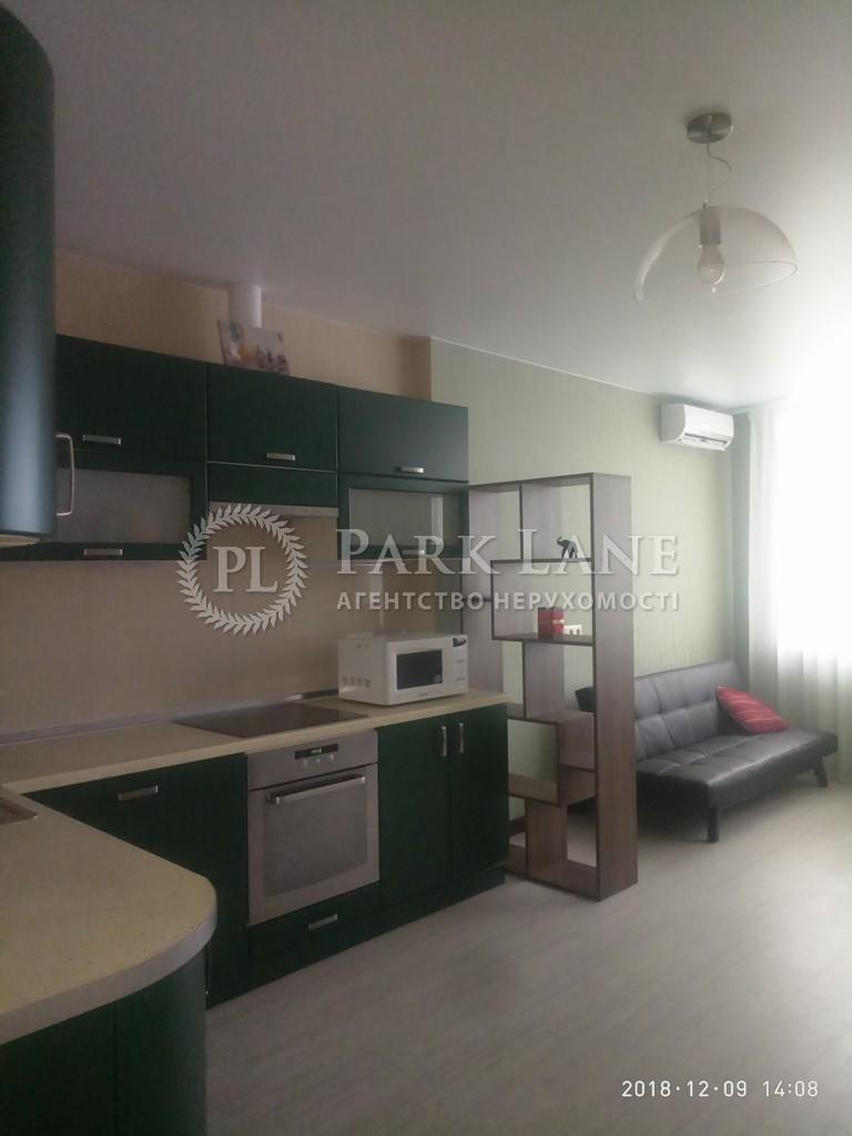 Квартира ул. Ушакова Николая, 1д, Киев, Z-458185 - Фото 8