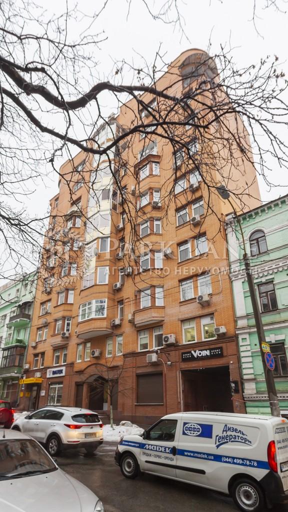 Квартира ул. Обсерваторная, 7, Киев, I-29555 - Фото 1