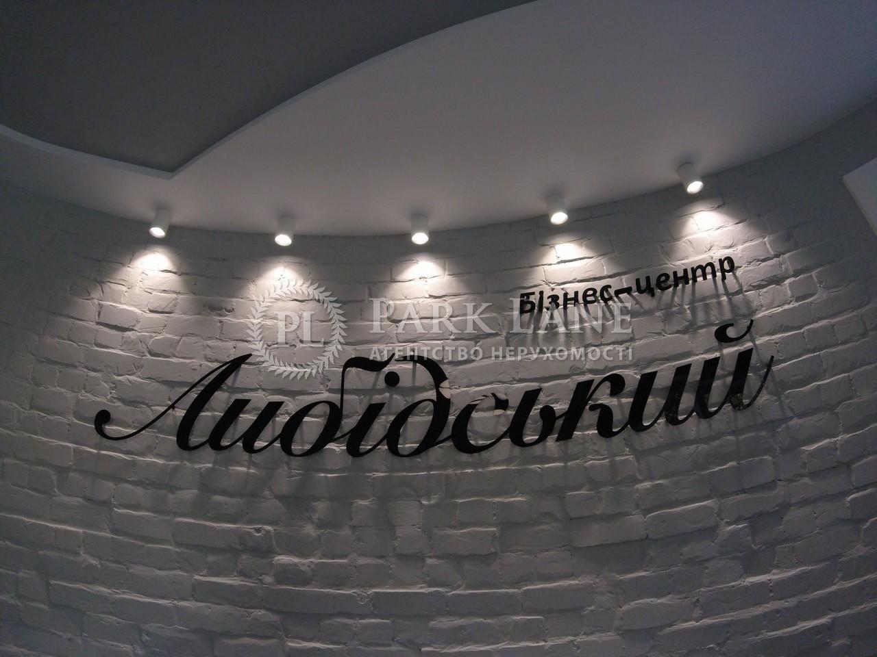 Бизнес-центр, Железнодорожное шоссе, Киев, R-22762 - Фото 16