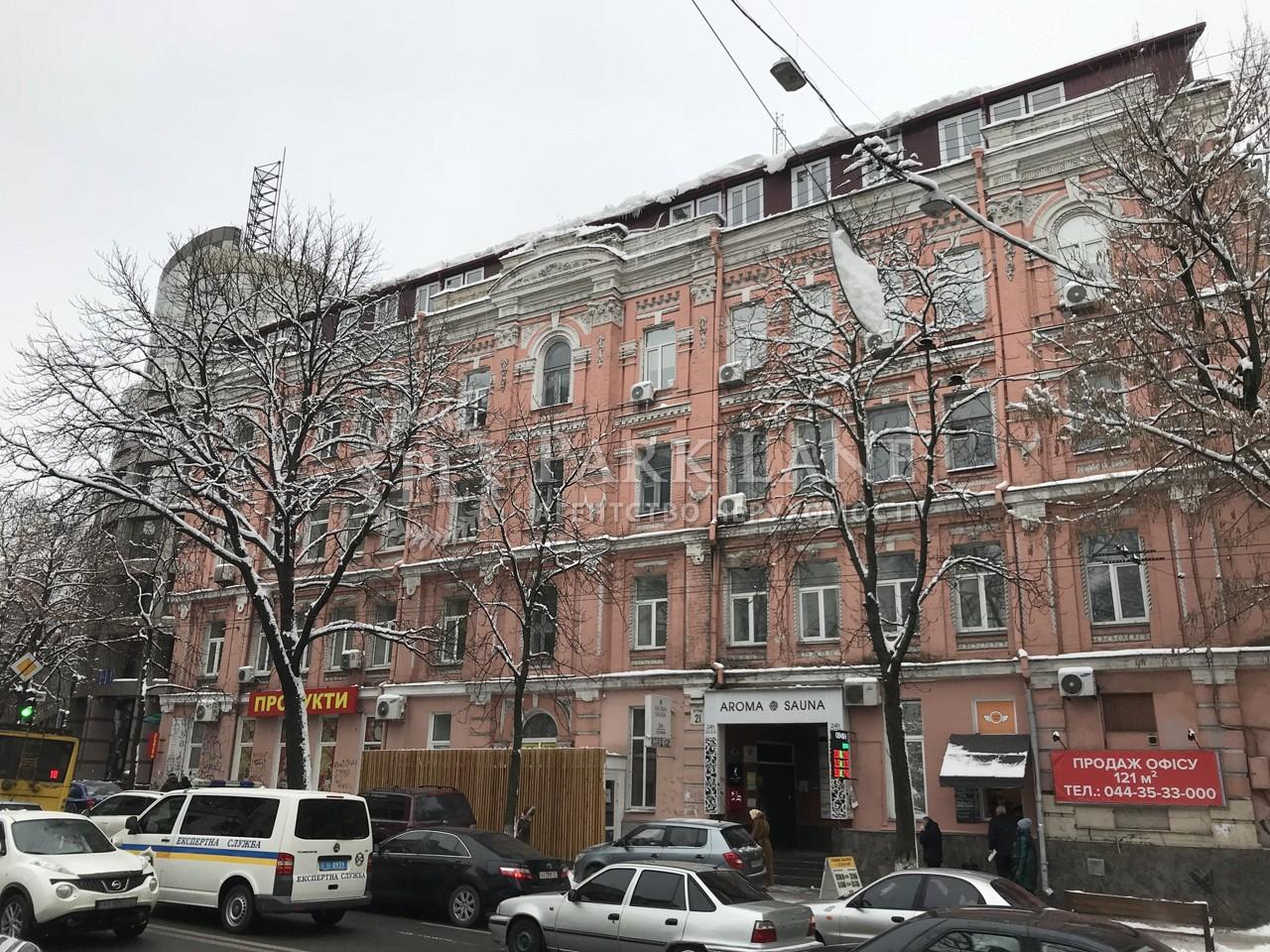 Офис, Сечевых Стрельцов (Артема), Киев, Z-456828 - Фото 1