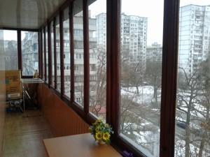 Квартира Z-1855166, Ушакова Николая, 10, Киев - Фото 13