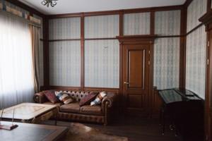 Будинок Z-468545, Козин (Конча-Заспа) - Фото 19