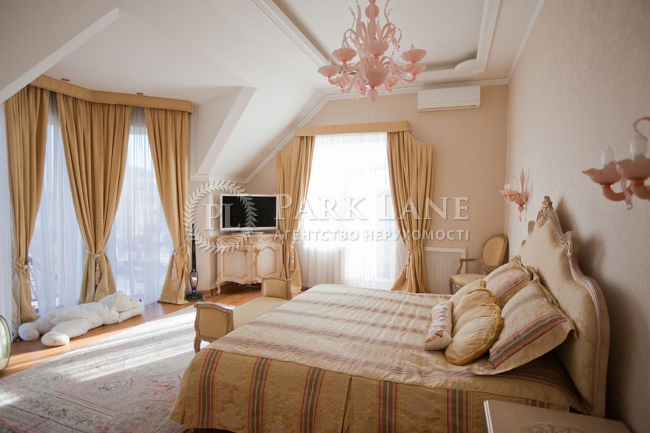 Будинок Козин (Конча-Заспа), Z-468545 - Фото 10