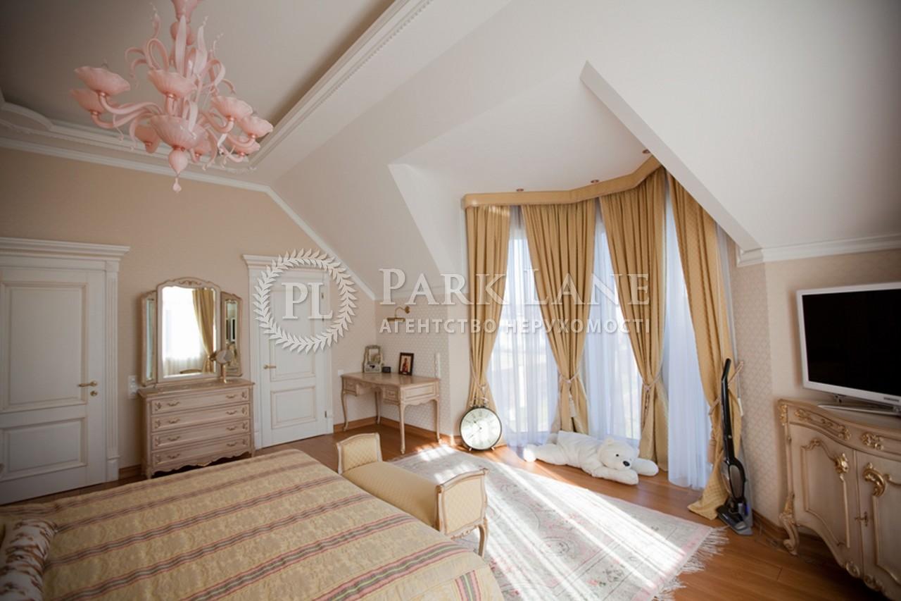 Будинок Козин (Конча-Заспа), Z-468545 - Фото 11