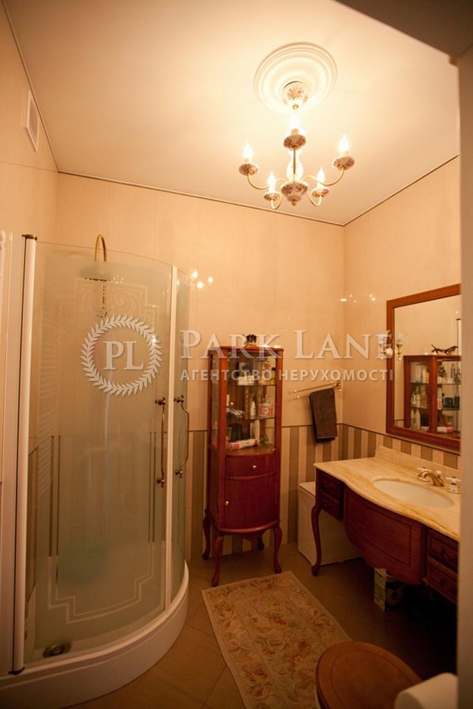 Дом Козин (Конча-Заспа), Z-468545 - Фото 23