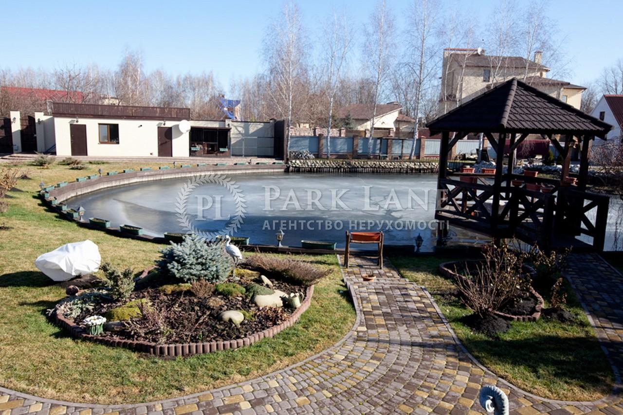 Дом Козин (Конча-Заспа), Z-468545 - Фото 31