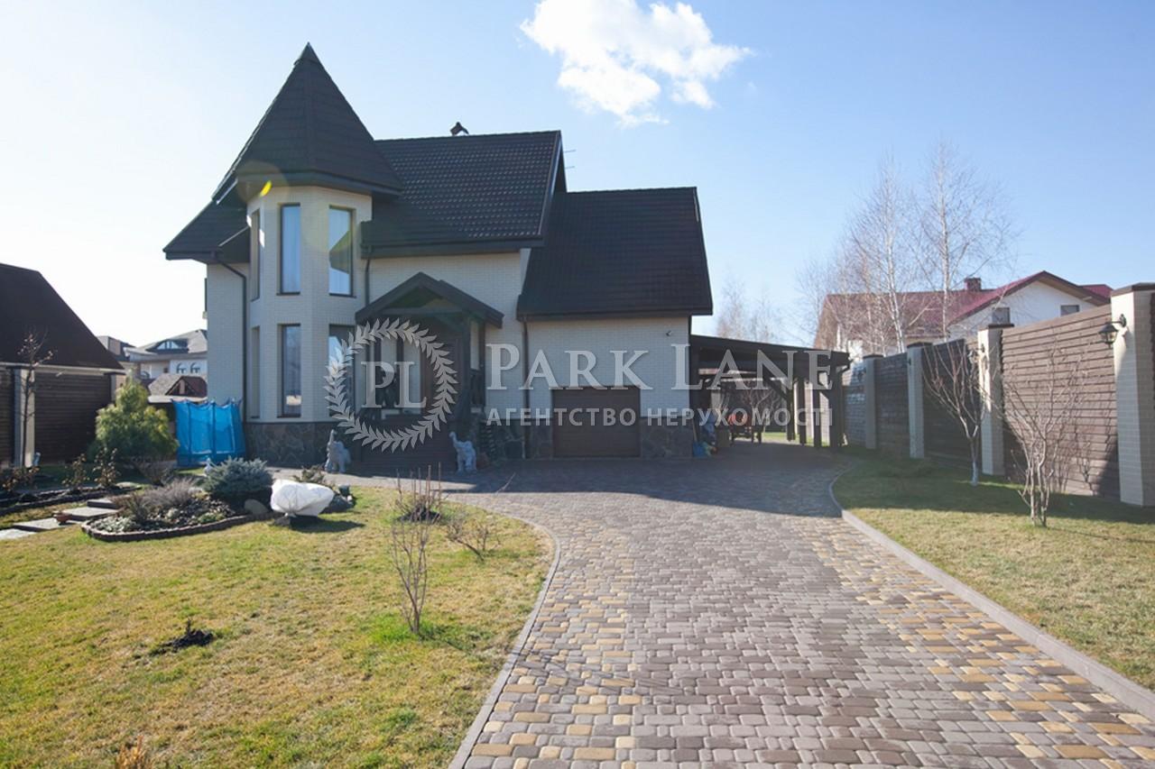 Дом Козин (Конча-Заспа), Z-468545 - Фото 1
