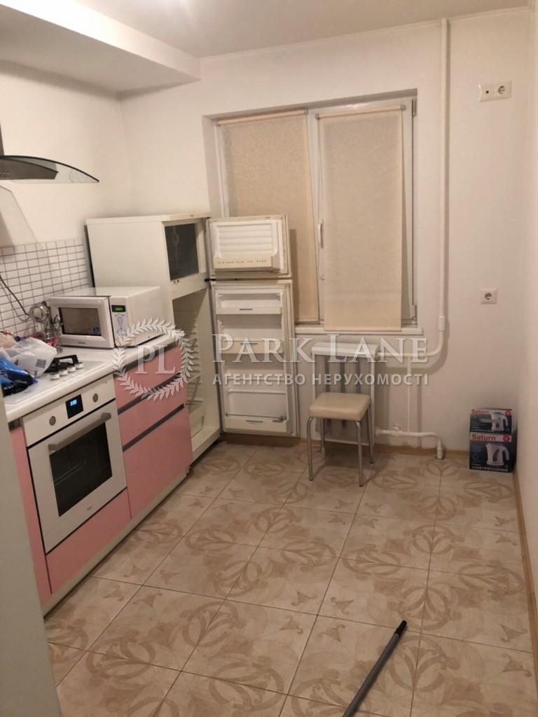 Квартира Леси Украинки бульв., 14а, Киев, X-11553 - Фото 7