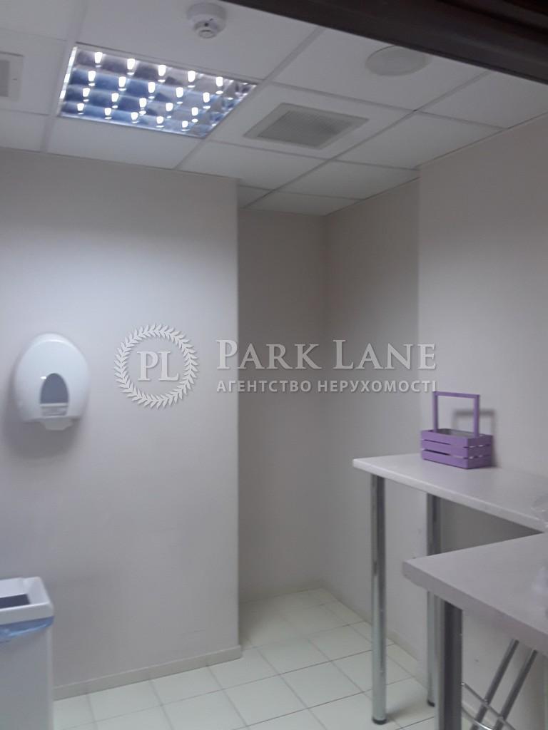 Офіс, Z-11775, Шевченка Т.бул., Київ - Фото 14