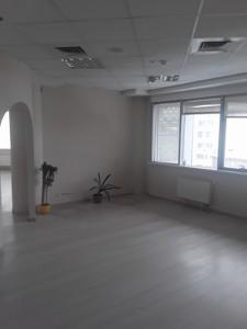 Офіс, Z-11775, Шевченка Т.бул., Київ - Фото 4