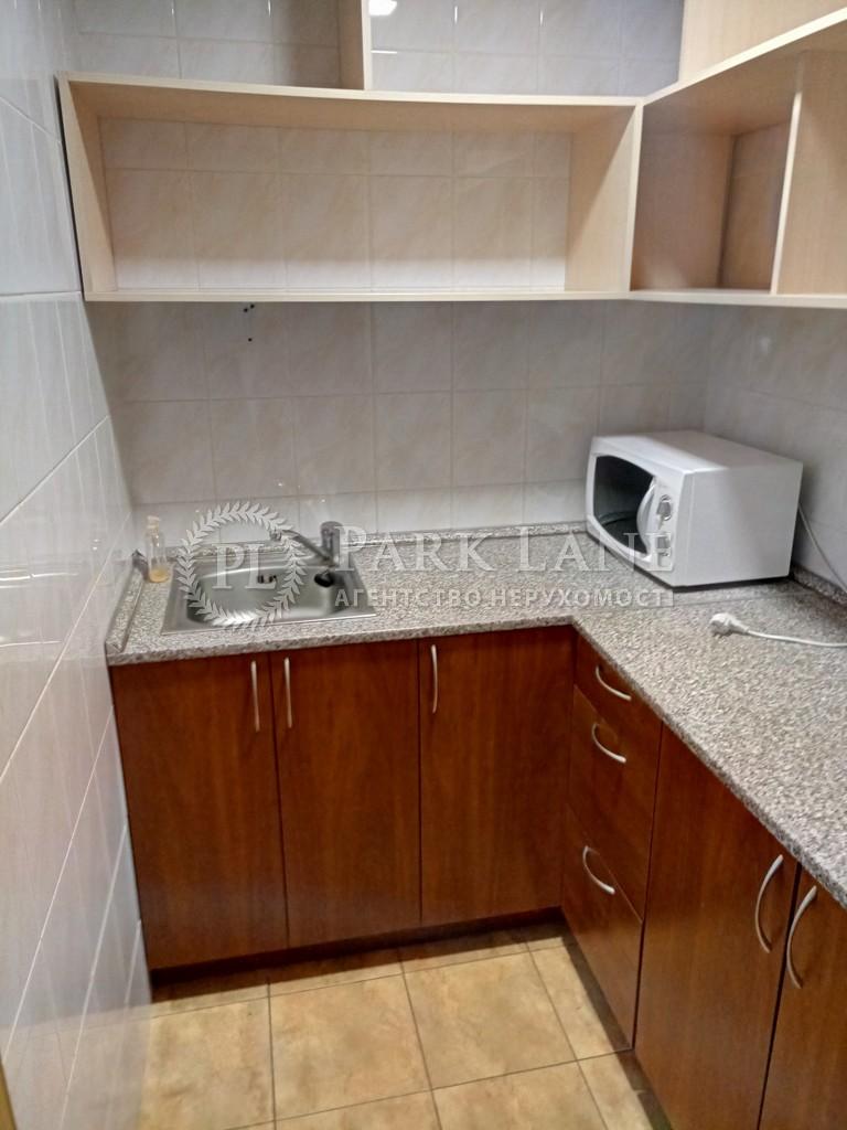 Офис, Рейтарская, Киев, B-98137 - Фото 7