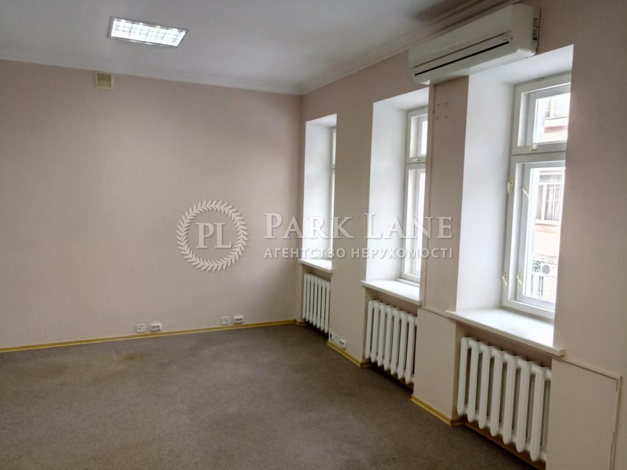 Офіс, вул. Рейтарська, Київ, B-98139 - Фото 2