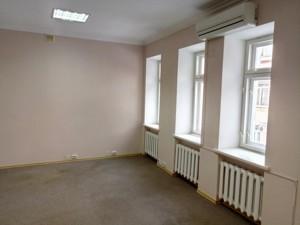 Офіс, B-98139, Рейтарська, Київ - Фото 2
