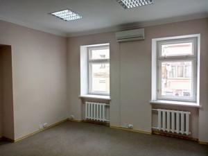 Офіс, B-98139, Рейтарська, Київ - Фото 4