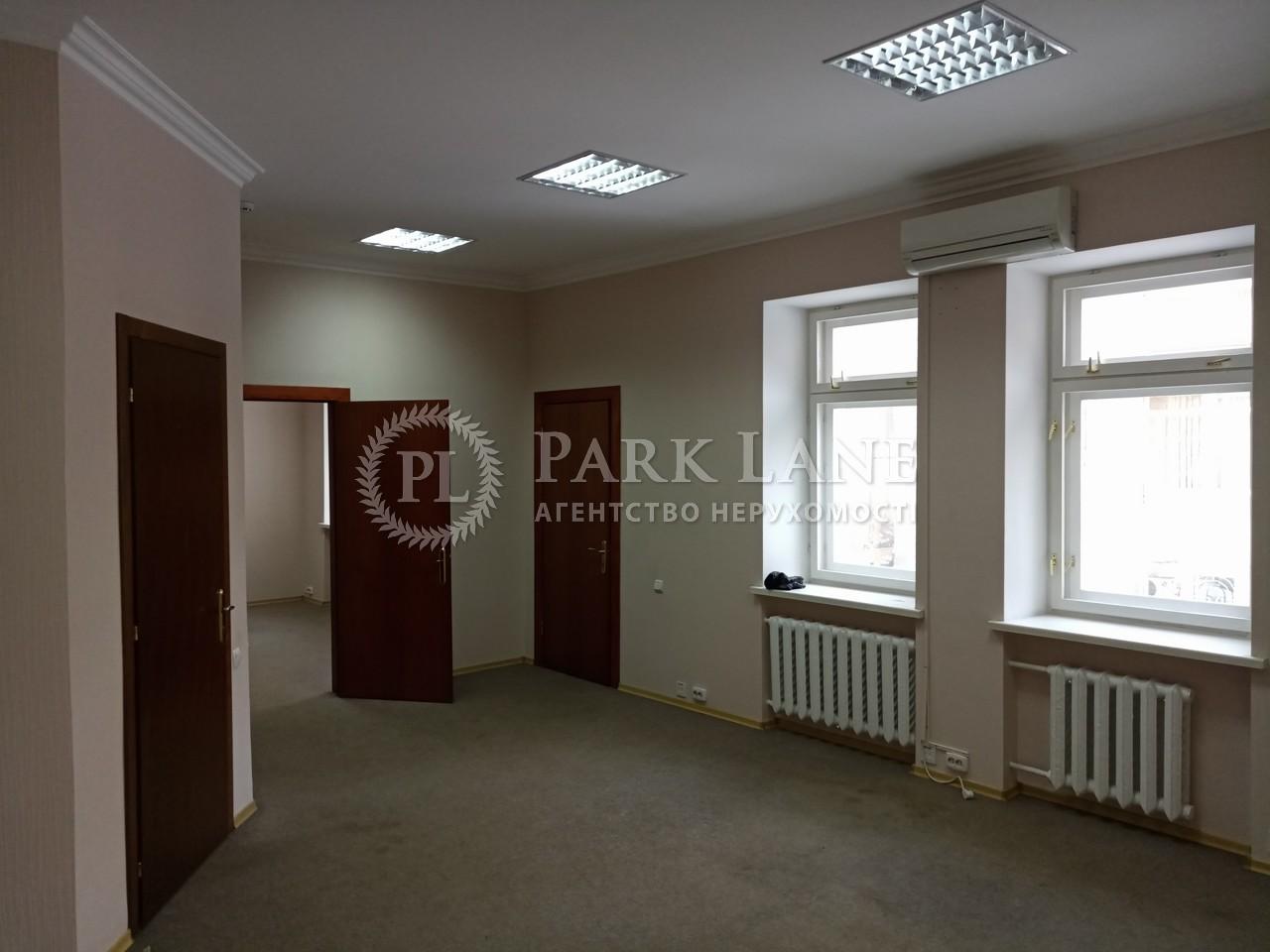 Офіс, вул. Рейтарська, Київ, B-98139 - Фото 7