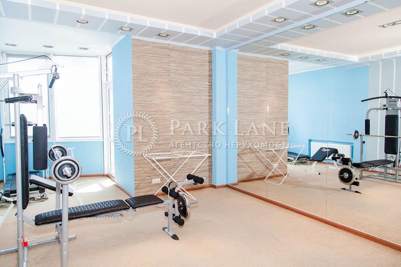Квартира Шевченка Т.бул., 33б, Київ, I-29474 - Фото 10