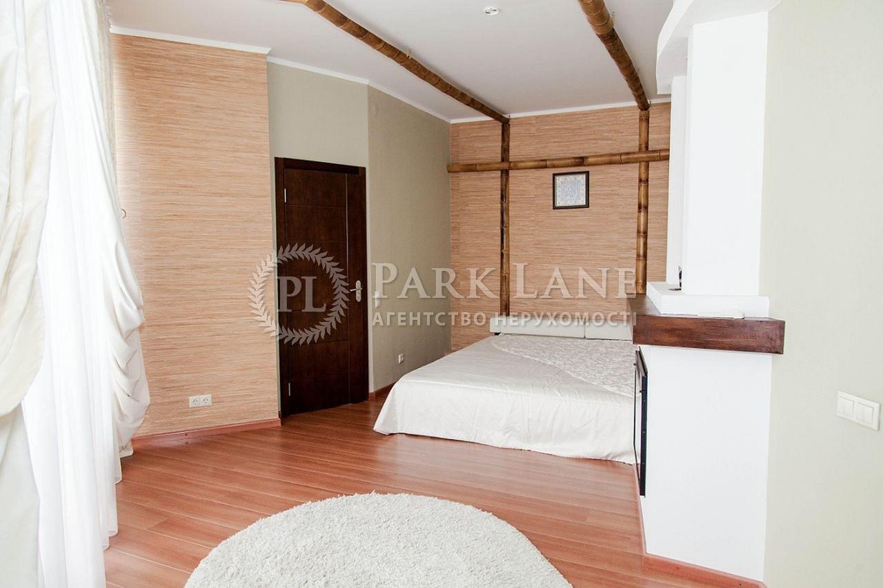 Квартира Шевченка Т.бул., 33б, Київ, I-29474 - Фото 9