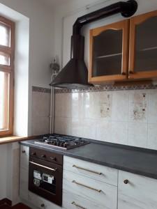 Квартира R-15984, Победы просп., 61/2, Киев - Фото 9