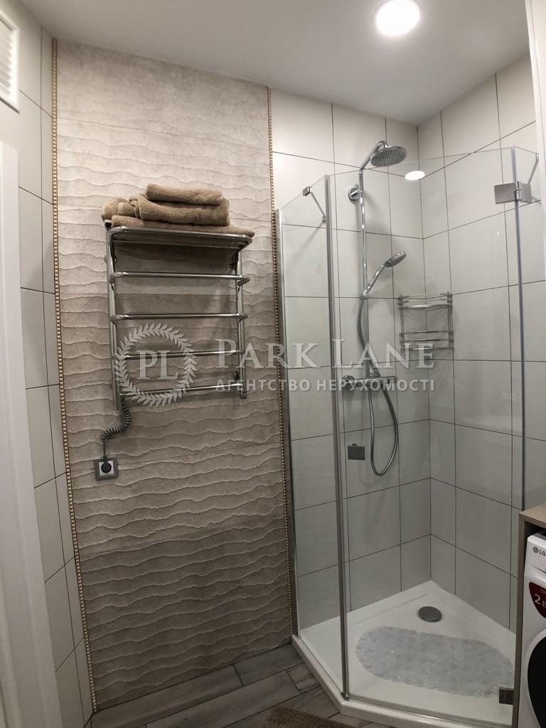 Квартира ул. Шота Руставели, 24, Киев, Z-464509 - Фото 8