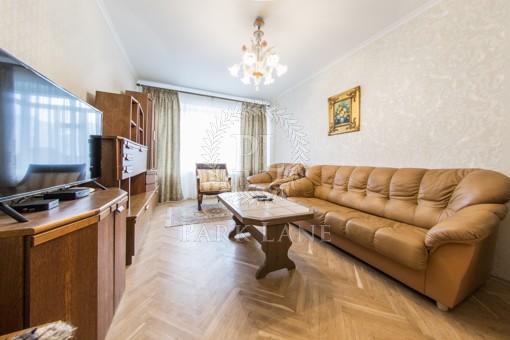 Квартира Бастионный пер., 9, Киев, I-29482 - Фото