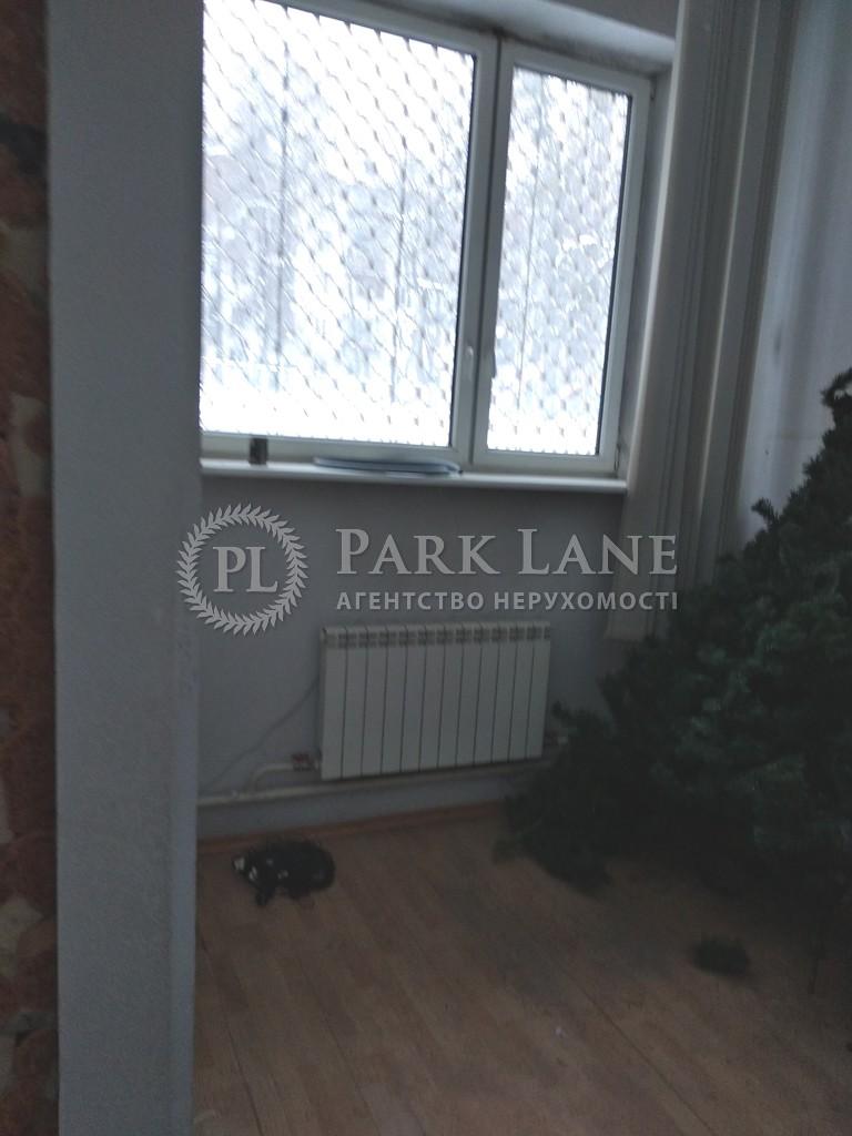 Магазин, Голосіївський проспект (40-річчя Жовтня просп.), Київ, R-19211 - Фото 5