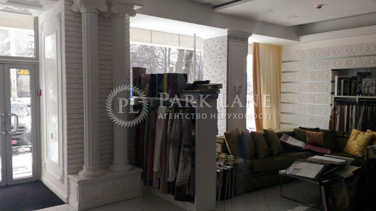 Магазин, Гагаріна Юрія просп., Київ, Z-430303 - Фото 7
