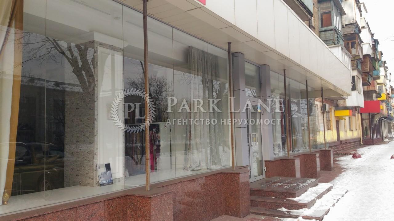 Магазин, Гагаріна Юрія просп., Київ, Z-430303 - Фото 11