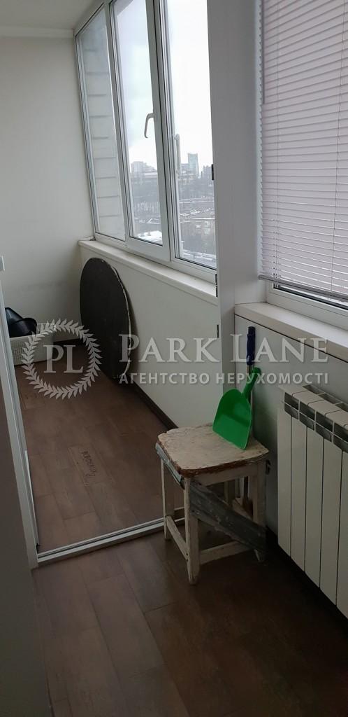 Квартира ул. Мичурина, 4, Киев, R-23143 - Фото 7