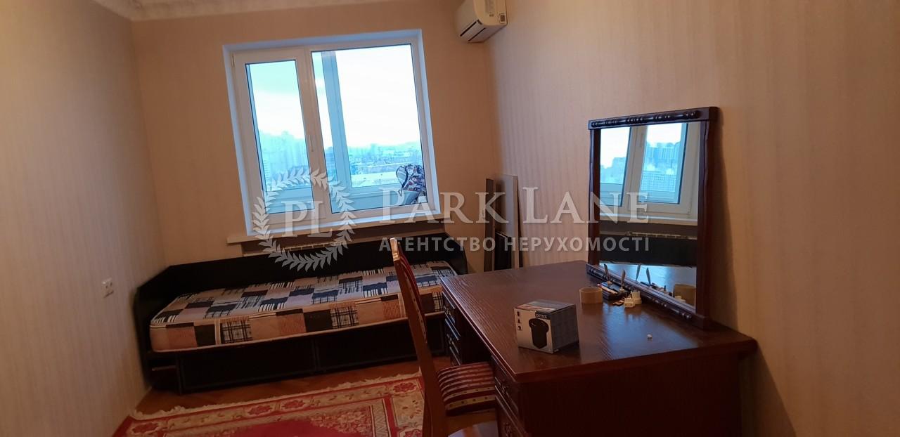 Квартира ул. Мичурина, 4, Киев, R-23143 - Фото 2