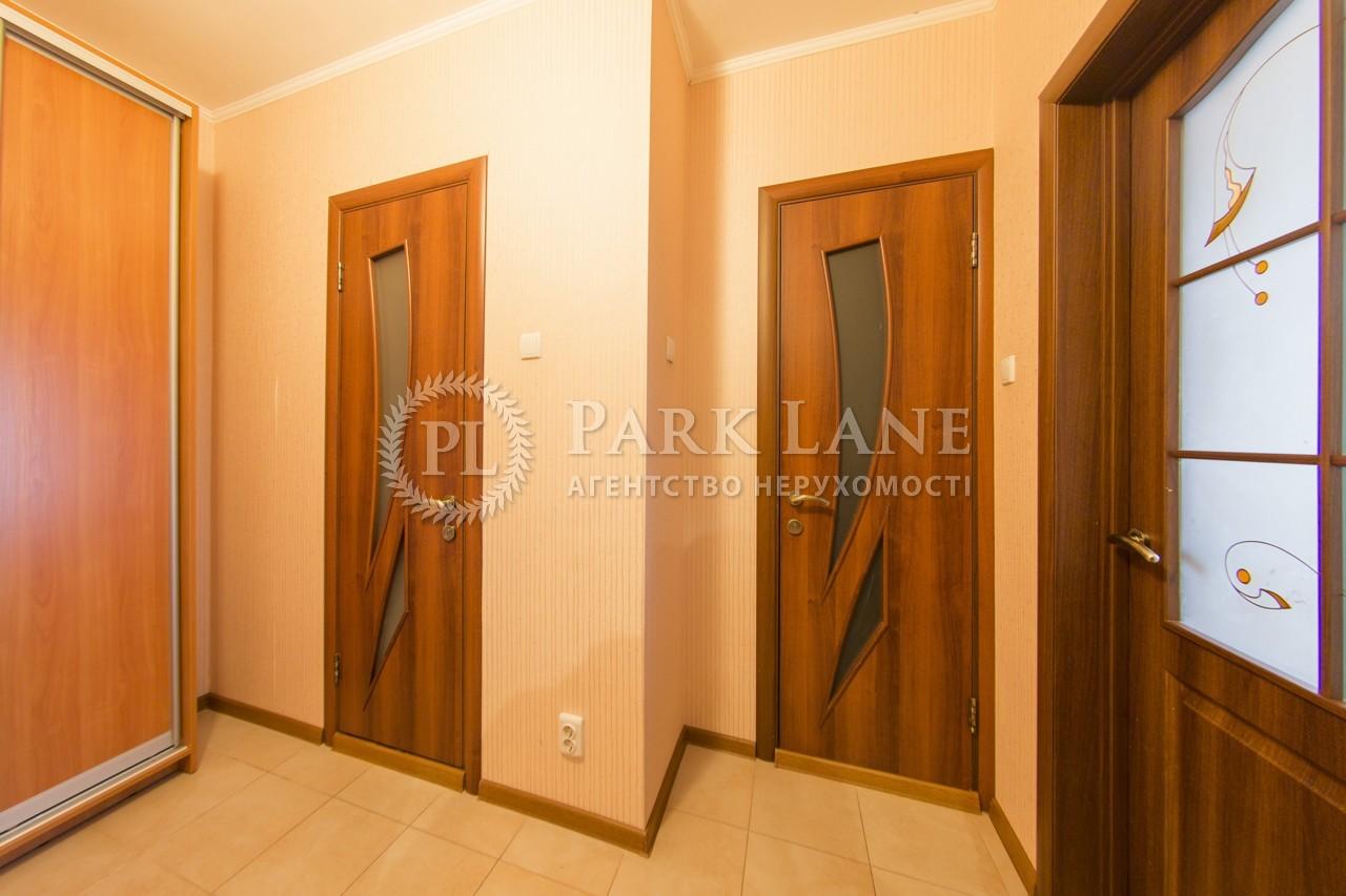 Квартира Григоренко Петра просп., 16, Киев, J-26842 - Фото 15