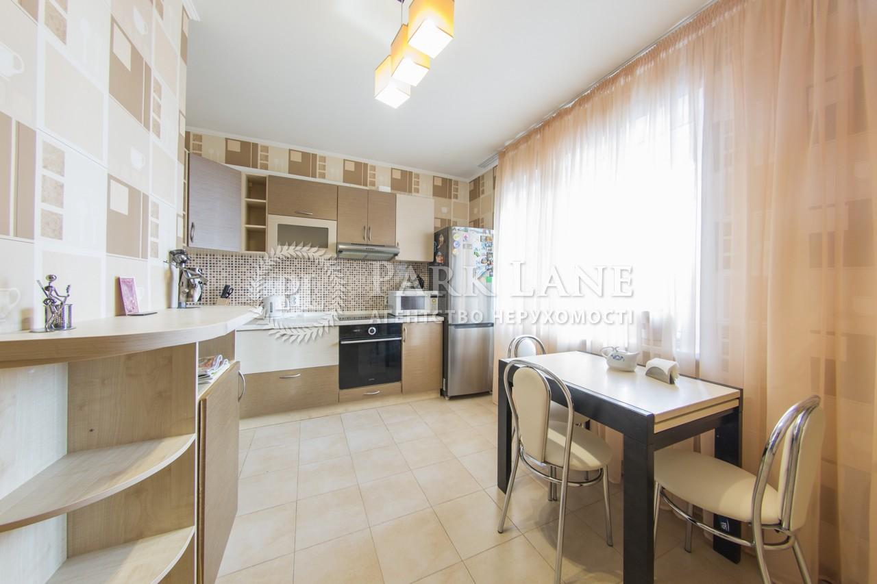 Квартира Григоренко Петра просп., 16, Киев, J-26842 - Фото 10
