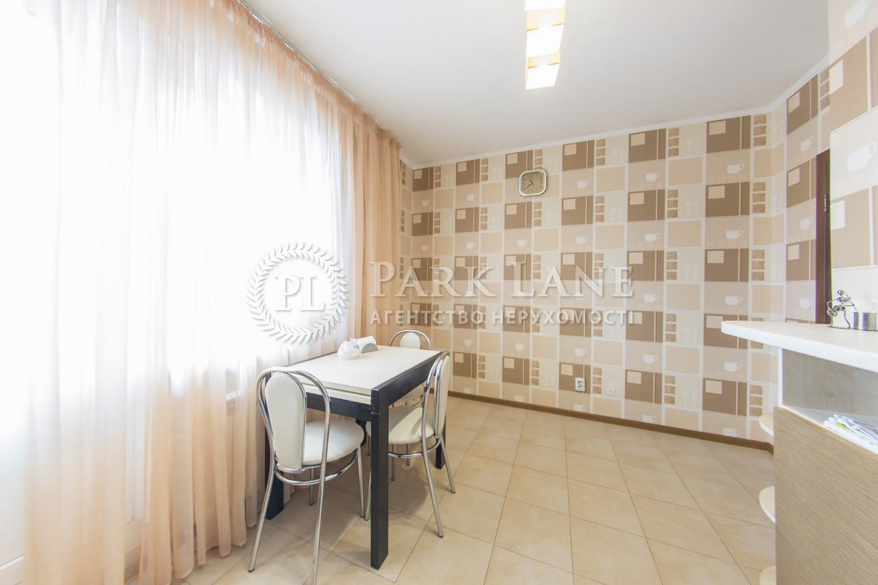 Квартира Григоренко Петра просп., 16, Киев, J-26842 - Фото 12