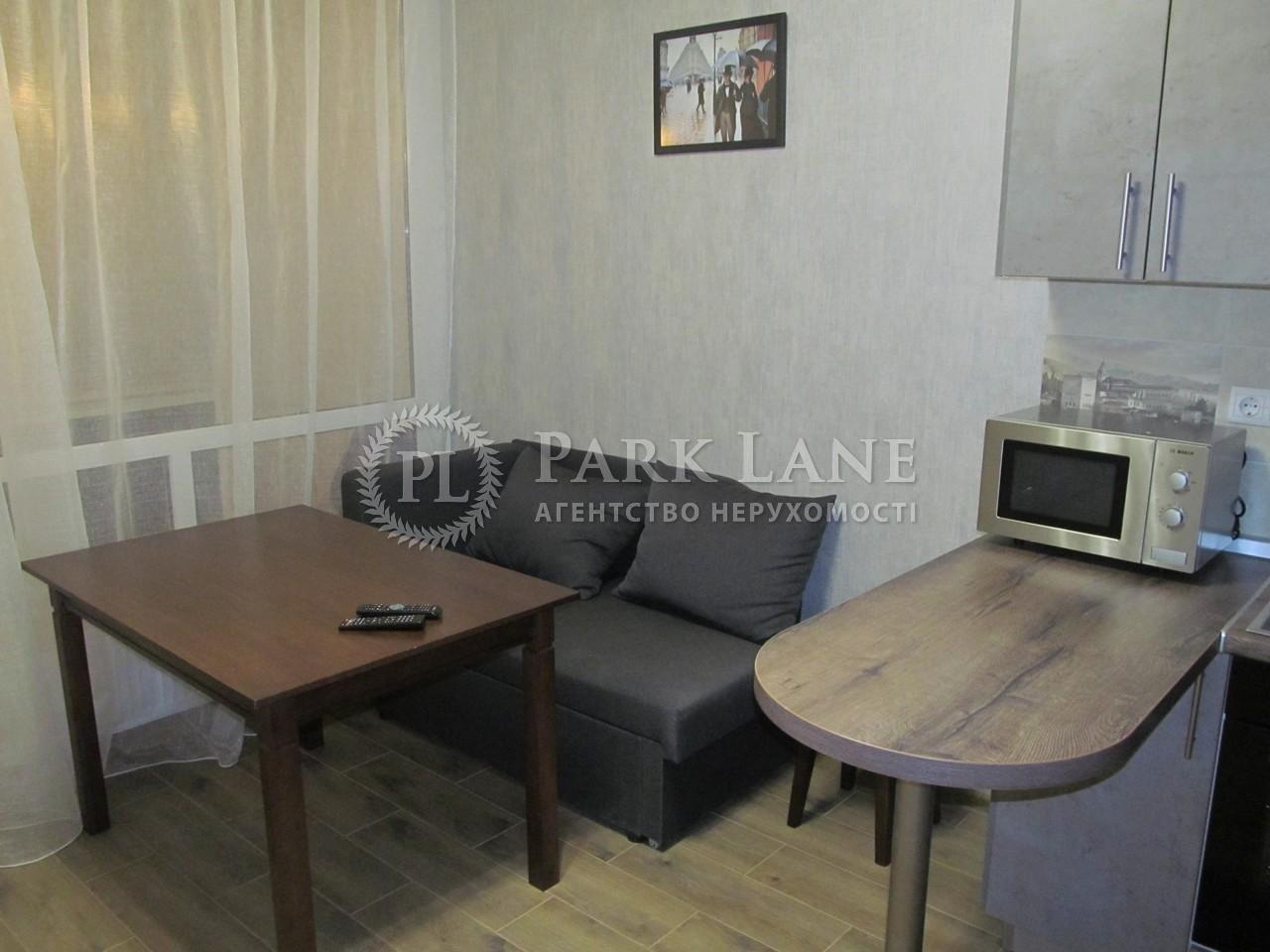Квартира ул. Златоустовская, 34, Киев, F-41048 - Фото 3