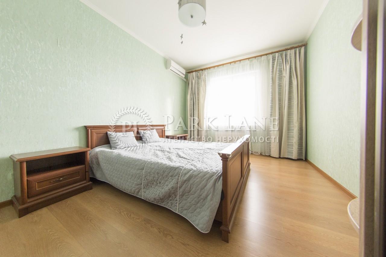 Квартира Григоренко Петра просп., 16, Киев, J-26842 - Фото 8