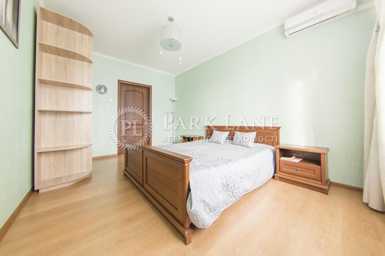 Квартира Григоренко Петра просп., 16, Киев, J-26842 - Фото 9