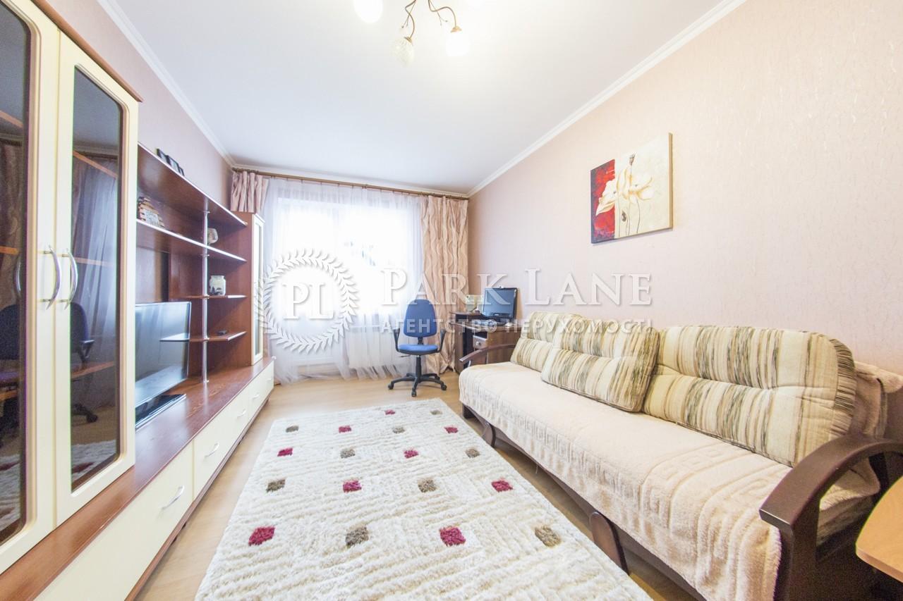 Квартира Григоренко Петра просп., 16, Киев, J-26842 - Фото 3