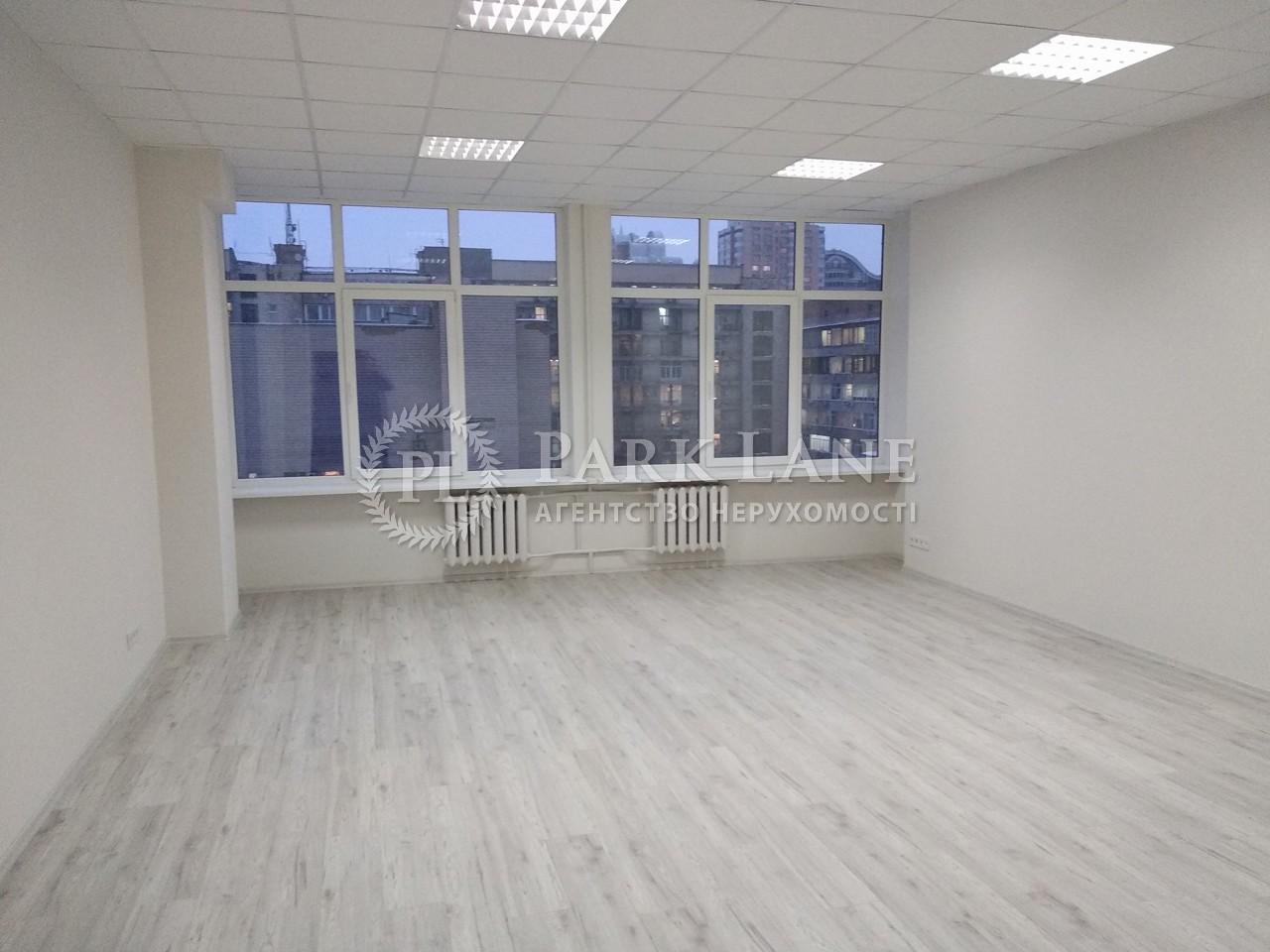 Офис, ул. Генерала Алмазова (Кутузова), Киев, R-23192 - Фото 3