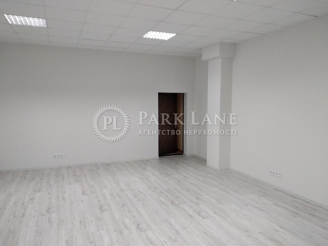 Офис, ул. Генерала Алмазова (Кутузова), Киев, R-23192 - Фото 5