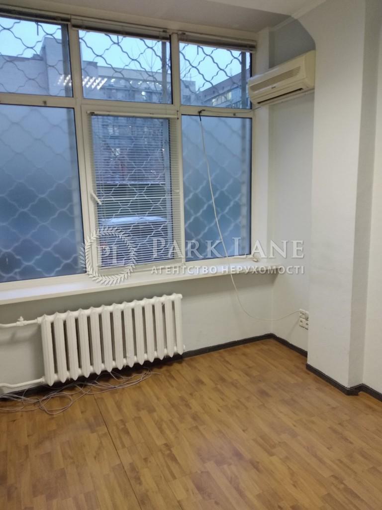 Офис, ул. Генерала Алмазова (Кутузова), Киев, R-19551 - Фото 3
