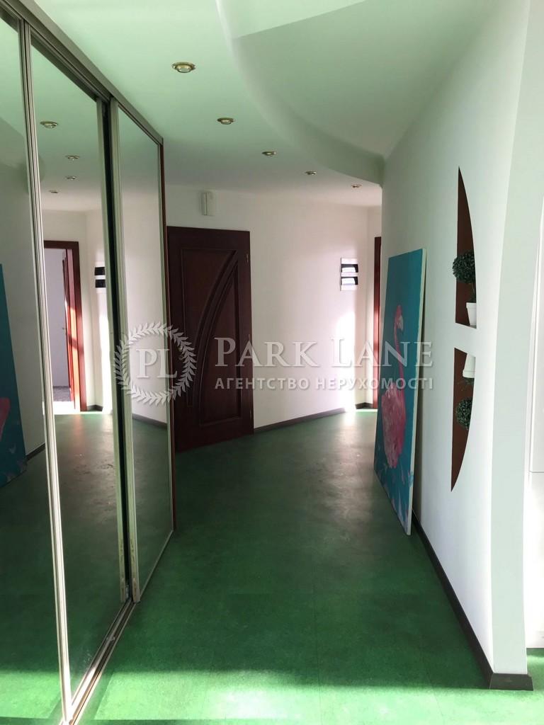Квартира ул. Предславинская, 31/11, Киев, R-23210 - Фото 18
