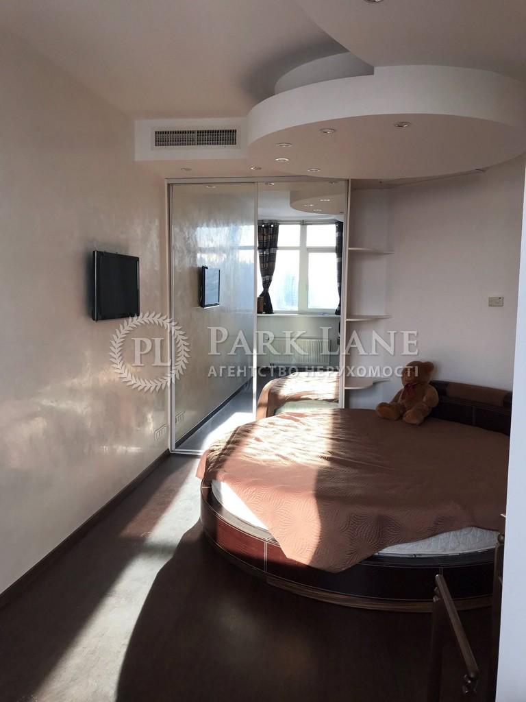 Квартира ул. Предславинская, 31/11, Киев, R-23210 - Фото 4