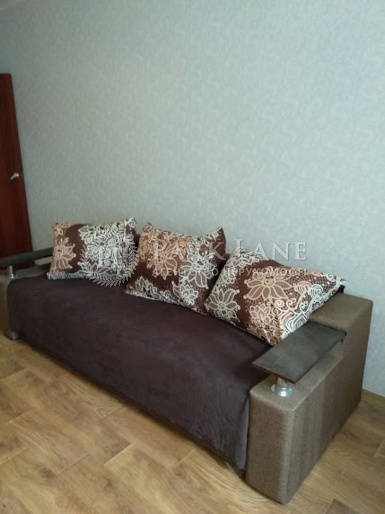 Квартира Глушкова Академика просп., 9е, Киев, R-21051 - Фото 4