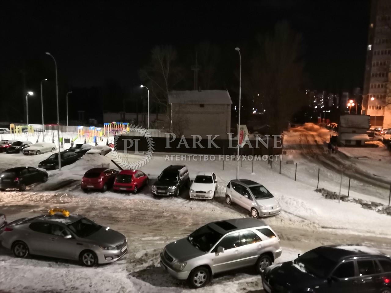 Квартира Глушкова Академика просп., 9е, Киев, R-21051 - Фото 15