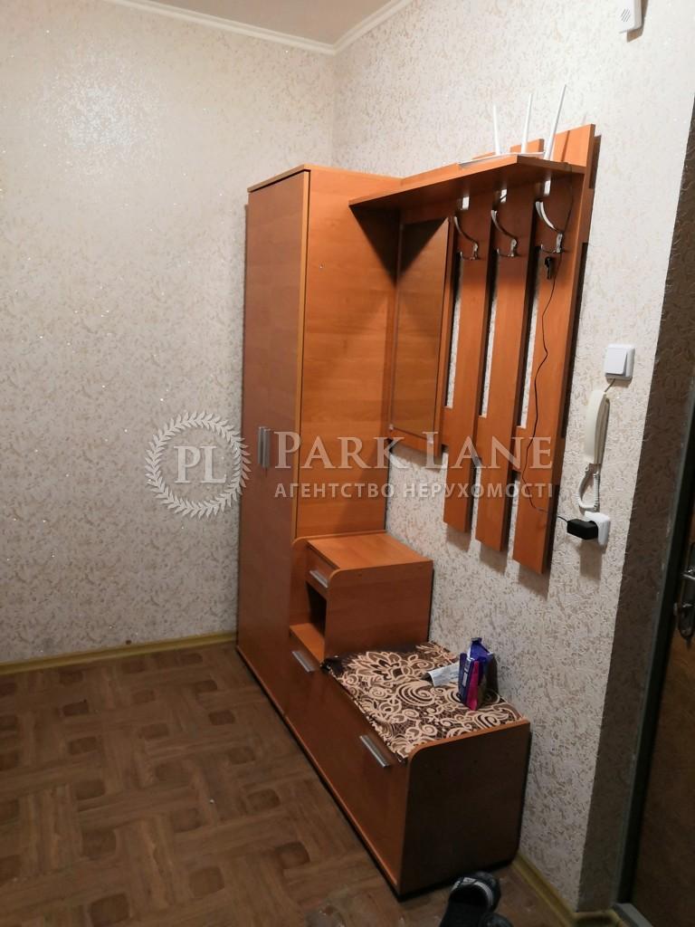 Квартира Глушкова Академика просп., 9е, Киев, R-21051 - Фото 12