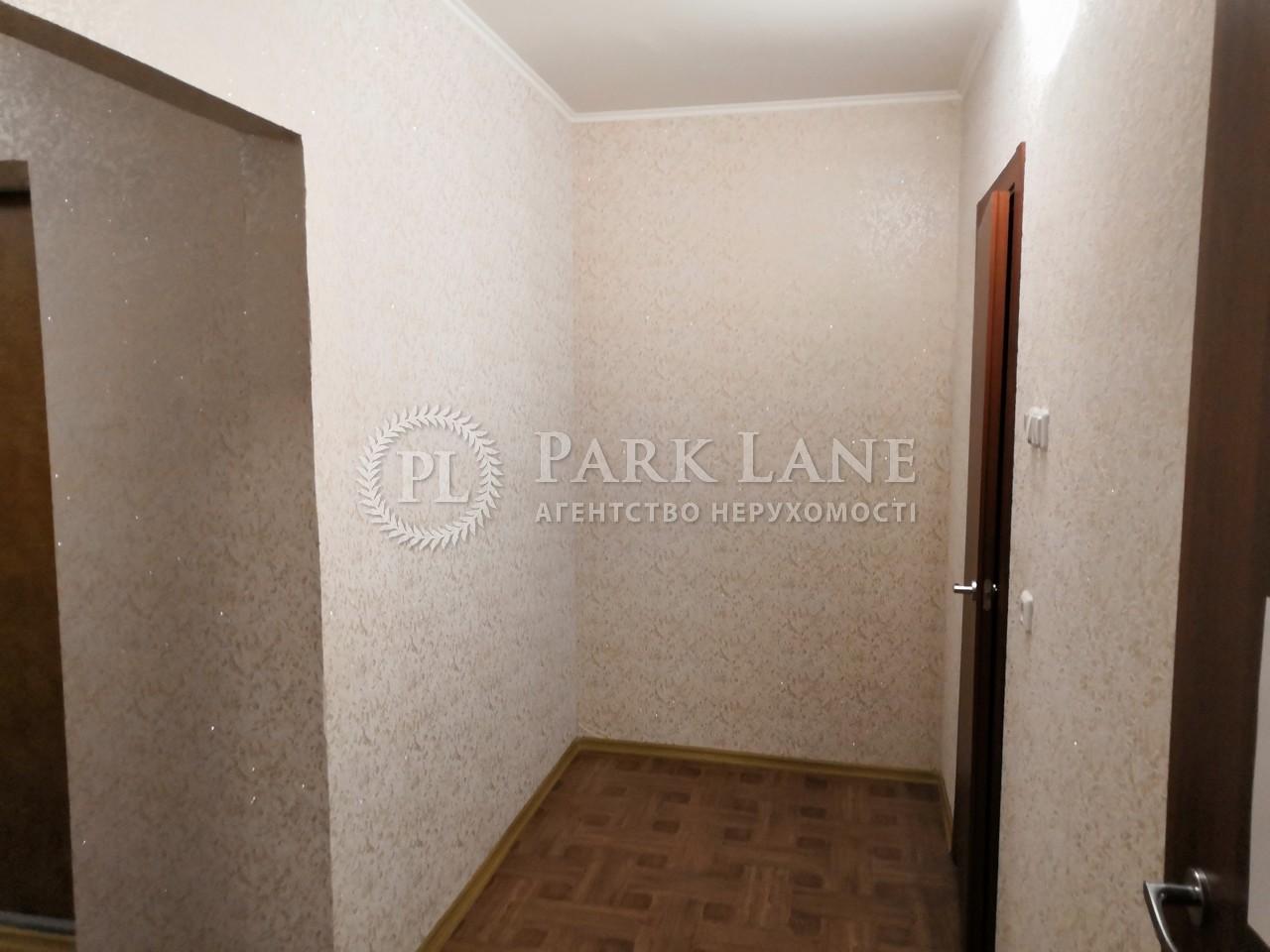 Квартира Глушкова Академика просп., 9е, Киев, R-21051 - Фото 11