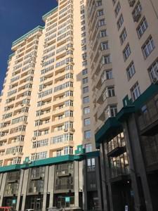 Квартира K-29995, Липківського Василя (Урицького), 37в, Київ - Фото 2