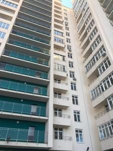 Квартира K-29995, Липківського Василя (Урицького), 37в, Київ - Фото 3