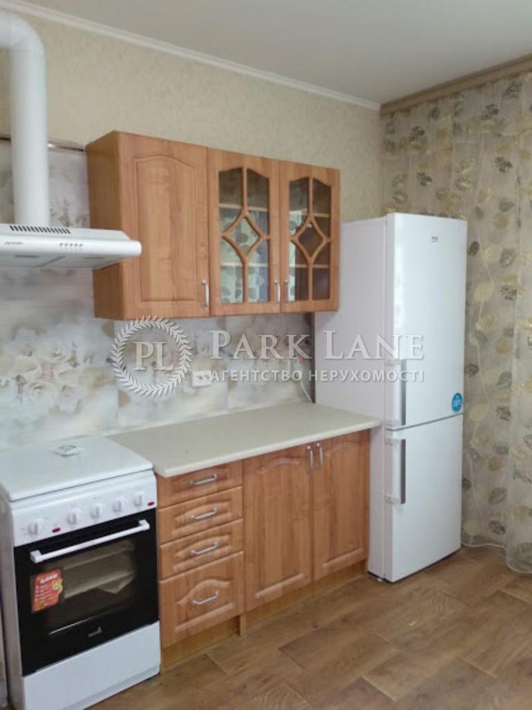 Квартира Глушкова Академика просп., 9е, Киев, R-21051 - Фото 6