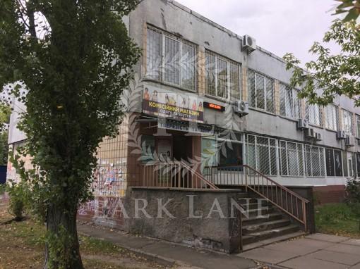 Нежилое помещение, Иорданская (Гавро Лайоша), Киев, K-27989 - Фото