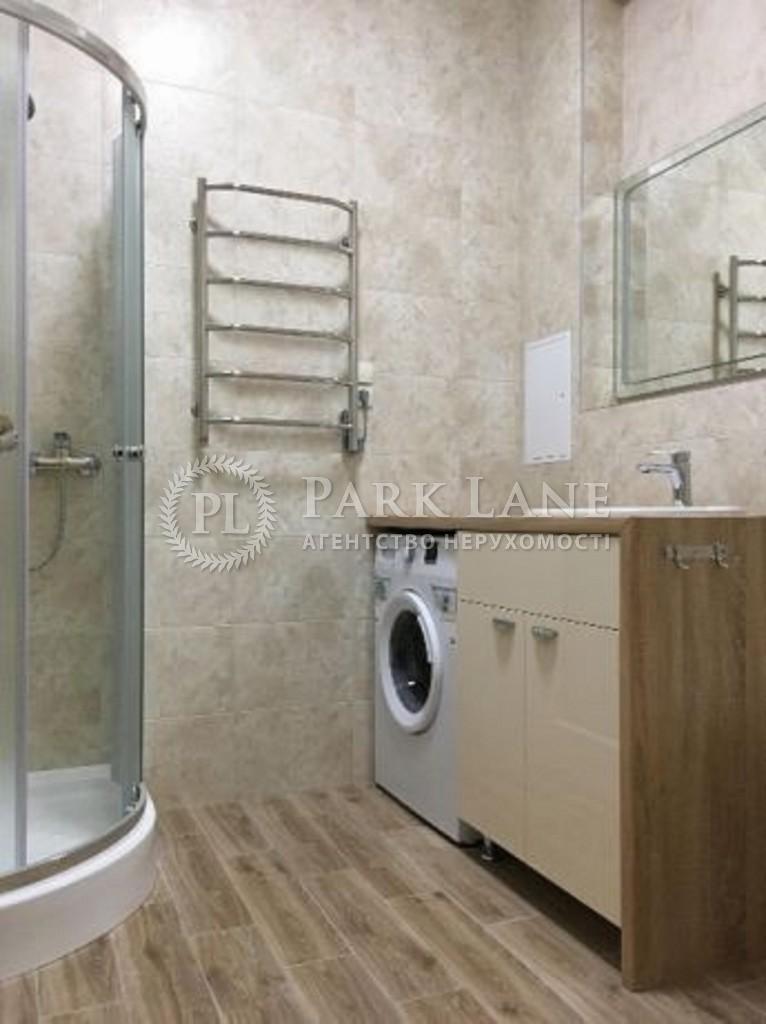 Квартира ул. Раевского Николая, 34, Киев, Z-451758 - Фото 12
